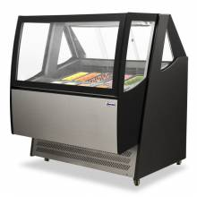 "45"" Ice Cream Display with Brilliant LED Lights FR-CN-1200-D 