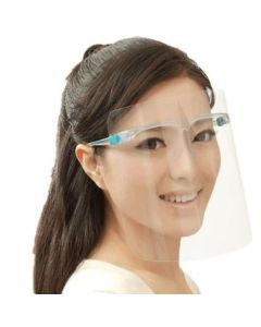 Disposable Face Shield, Transparent Full Face Cover with Glass Frame, Splash Protector, Anti-Fog - Protective Equipment, PPE